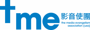 TMEA-USA-Logo-Landscript-Blue_5
